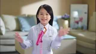 位元堂廣告,小醫生,大智慧,猴棗除痰散vol.3~Jowie