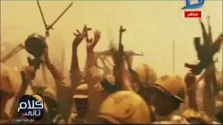 كلام تانى| فيديو عبقرى يلخص احداث حرب 67 الى حرب 73 من النكسه الى النصر