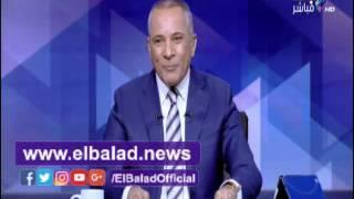 أحمد موسى: الأمن في عيد الأضحى 100 %.. فيديو
