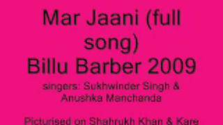 Marjaani Full Song (Billu Barber) HQ MP3