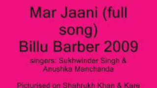 Marjaani Full Song (Billu Barber) HQ MP3