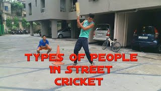 Types Of Players In Street Cricket