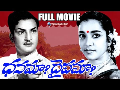 Dhanama Daivama Full Length Telugu Movie || NTR, Jamuna || Ganesh Videos DVD Rip..