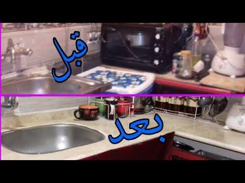 غيرت شكل المطبخ خالص وماحدش هايصدق ان ده المطبخ القديم