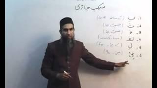 Arabi Grammar Lecture 16