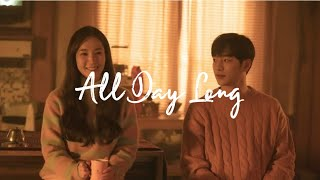 (MV) When the Weather is Fine || 규현 (Kyuhyun) - All Day Long || OST Part 3