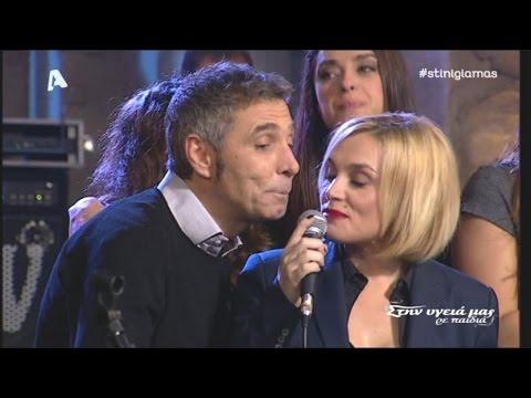 Ερρικα Μαργαριτα Μπρογιερ - little kiss - Errika Margarita Bogier from YouTube · Duration:  2 minutes 11 seconds