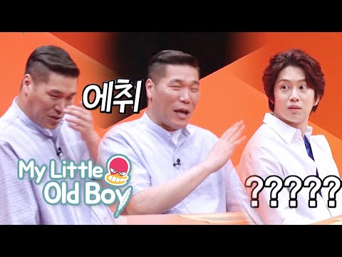 "kim-hee-chul-""see-you-on-'men-on-a-mission'""-[my-little-old-boy-ep-146]"