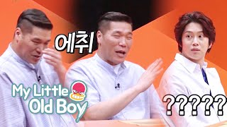 "Kim Hee Chul ""See you on 'Men on a Mission'"" [My Little Old Boy Ep 146]"