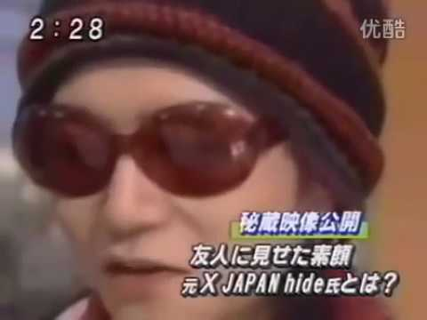 The Profile Of Hide X Japan From Birth To Death