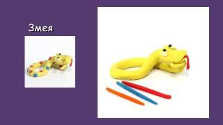 Урок 1 Как лепить из пластилина  Первые уроки малышам
