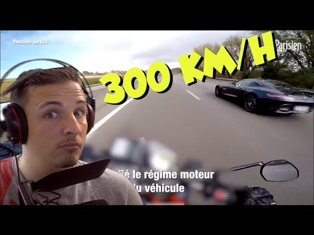 Course à 300 KM/H -  KTM 1290 VS AMG GTS 😒