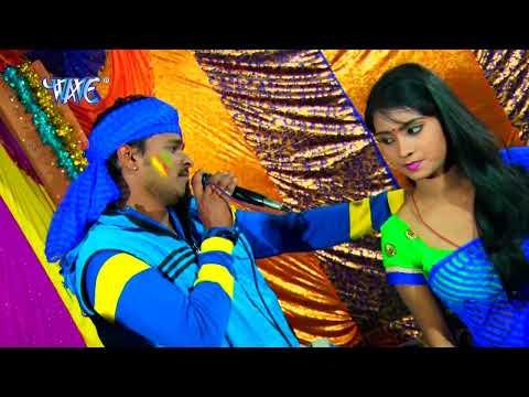 राजा ना अइब तs भेज दs बैगनवा - Rang Dale Da Holi Me - Pramod Premi - Bhojpuri Hit Holi Songs 2016