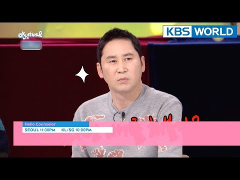 Today Highlights-Mysterious Personal Shopper E11/Love Returns E84/Hello Counselor [2018.03.19]