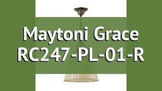 настольная лампа Maytoni Grace ARM247-00