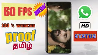 (Working) How to make smooth 60fps WHATSAPP status video (NO LOSS IN QUALITY)100% WORKING WITH PROOF