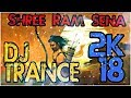 Download SHREE RAM SENA DJ SONG ||SRS DJ SONG ||DJ MUSIC||