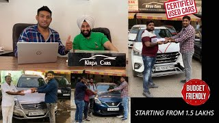 Second hand used Cars Delhi || Budget Friendly cars || Starting from 1.5 lakhs || Kirpa cars