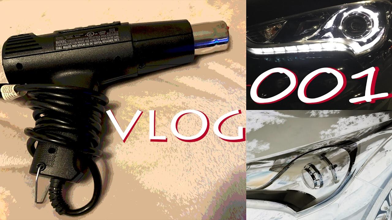 I Need A Heat Gun Vlog 001 Youtube