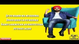 Weekend Lyrics – Ranjit Bawa   Punjabi Song Lyrics