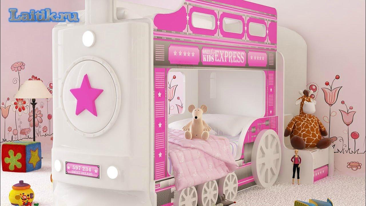 Кровать детская раздвижная Вырастайка №3, 70 см - YouTube