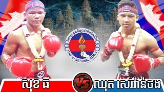Sok Thy(blue) vs Chhut Sereyvanthorng(red), Khmer Boxing 04 June 2018, Final National Game 2