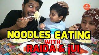 সন্ধ্যার নাস্তায় রাইদাকে নিয়ে নুডুলস খেলাম | Eating noodles with raida - Bachelor Foodie