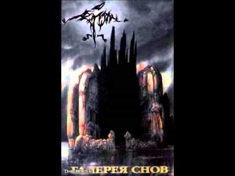 Azeroth - Храм Теней (Temple Of Shadows)