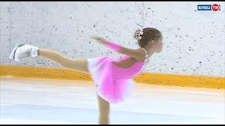 К Олимпийской мечте Елец принимал участников турнира по фигурному катанию