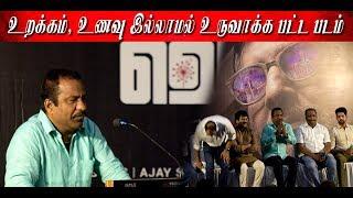 Actor Charle Full Speech Vellai Pookal Press Meet Vivek CinebillaTV