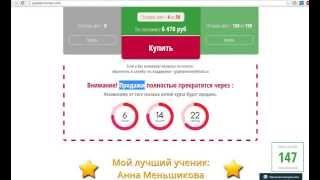 2500 рублей в день на мобильном приложении. Система заработка Mobile Work
