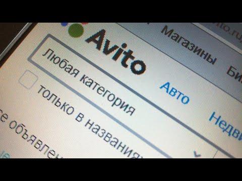 Мошенники на Авито, новый способ развода.