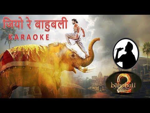 jiyo re baahubali karaoke hindi
