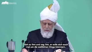 Freitagsansprache mit Deutscher Übersetzung - 24.07.2015