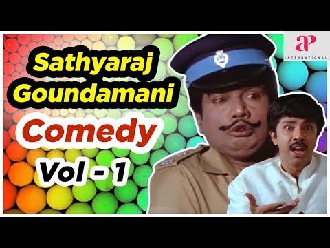 Sathyaraj Goundamani Comedy | Vol 1 | Nadigan | Vallal | Manorama | Kushboo | Senthil | Meena