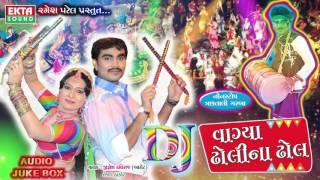 Gujarati DJ Mix Garba 2016 | Suraj Dhema Dhema Ugo | Jignesh Kaviraj | Nonstop Garba Songs