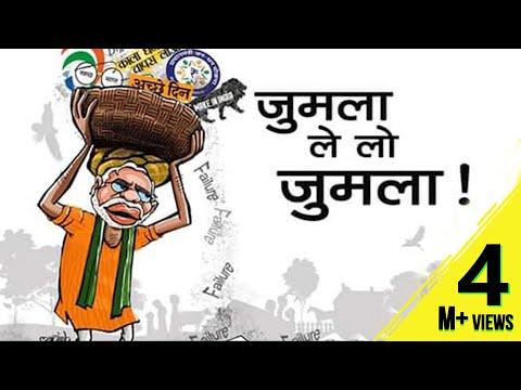 TOP 10 JUMLA SLOGANS THAT INDIA IS TIRED OF HEARING !!! | Akash Banerjee