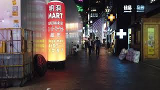 【4K】【徒歩1分】地下鉄4号線明洞駅「8番出口」から「ナインツリーホテル明洞NINE TREE HOTEL MYEONGDONG」までの徒歩での行き方夜