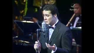 Abdou Cherif (Her Lover) عبدو شريف .. حبيبها...