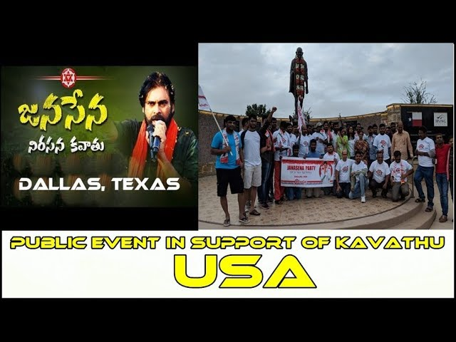 Pawan Kalyan Kavathu Support - Dallas Public event Highlights by Janasena Supporters- Kavathu
