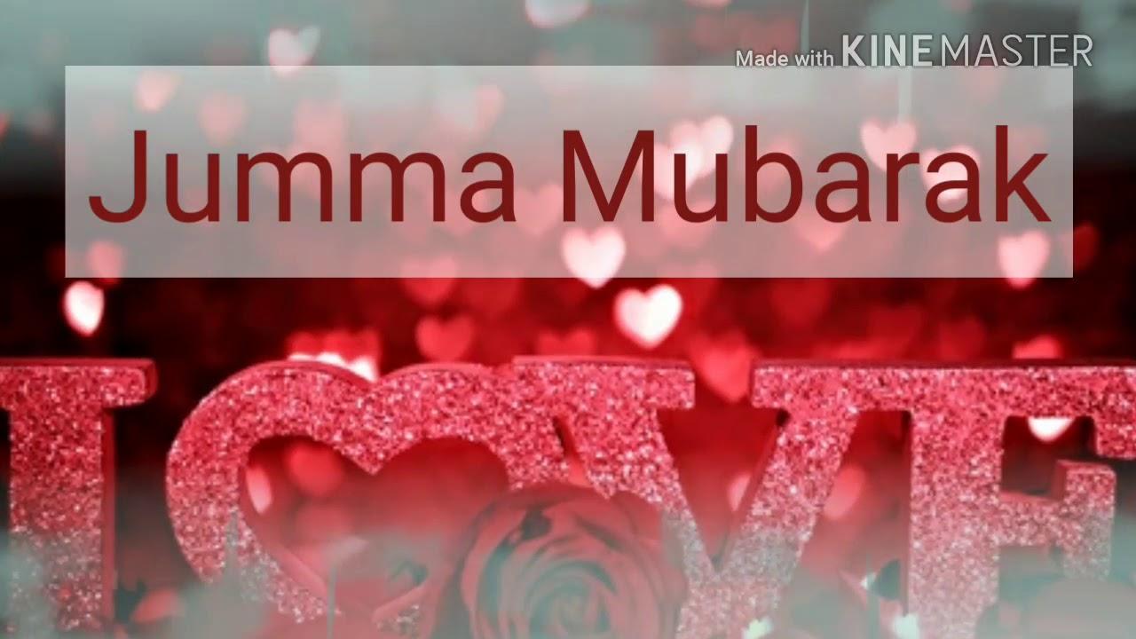 Islamic Beautiful Friday Wishes Allah Ho T Jumma