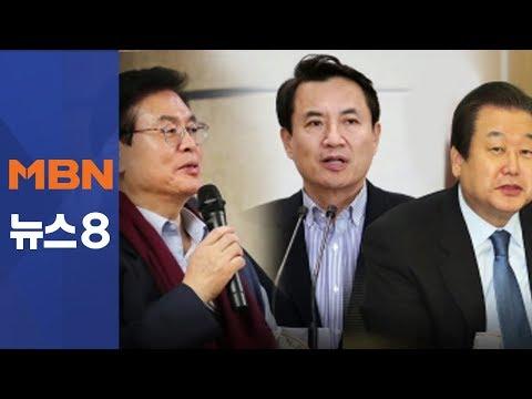 """김무성 """"황교안 출마, 대선 전초전 과열 우려"""" [뉴스8]"""
