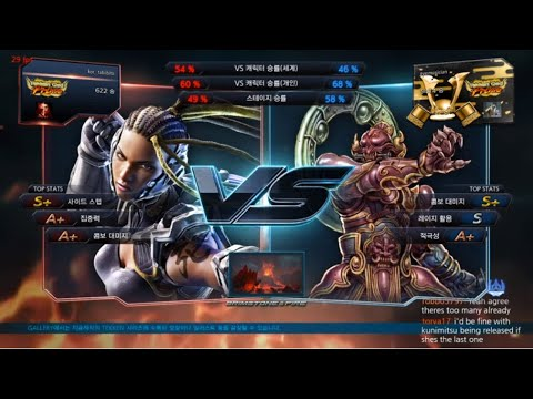 Tekken 7 Tabibito (M Raven) VS Eyemusician (yoshimitsu) 철권7 타비비토 (마스터레이븐) VS 아이뮤지션 (요시미츠)