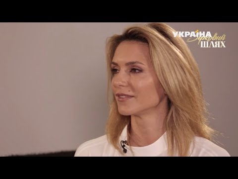 Марина Боржемська відверто