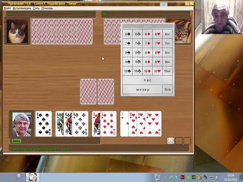Лекция 2-я (18+) Игра вчетвером, как заранее подсчитать взятки