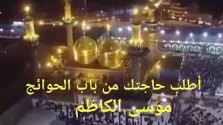 باسم الكربلائي الك مديت اديه واكع بشده،عباس طالب الحجامي