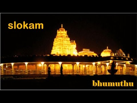 Sri Devi Khadgamala Stotram In Telugu Pdf
