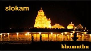 Sri Devi kadgamala sthotram