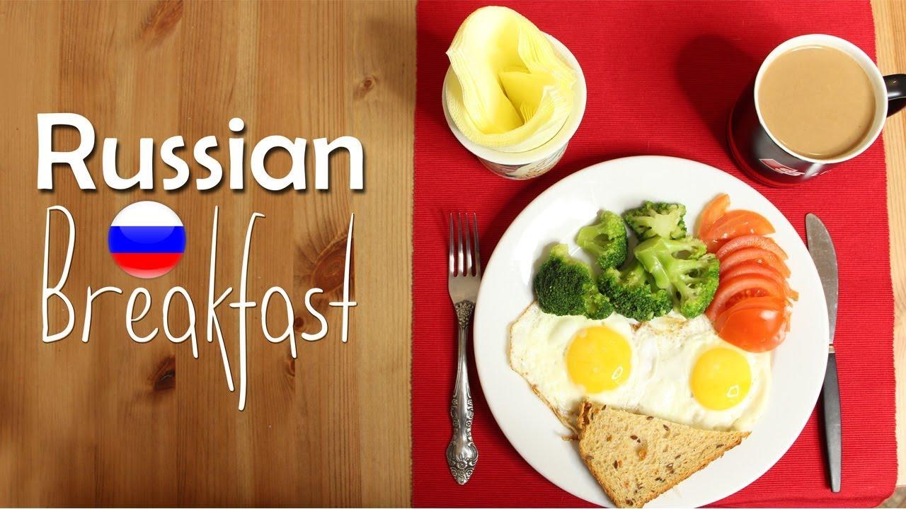 Russian Breakfast + VO...