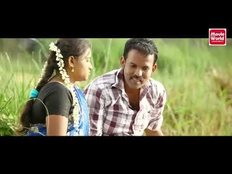 Nilakaikirathu Tamil Movie Romantic Scenes | Tamil Romantic Scenes | Tamil Romantic Movies